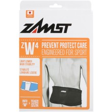 Ceinture Zamst Support Lombaire ZW-4